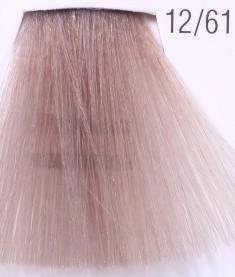 WELLA PROFESSIONALS 12/61 краска для волос, розовая карамель / Koleston Perfect ME+ 60 мл