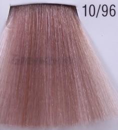 WELLA PROFESSIONALS 10/96 краска для волос, бланманже / Koleston Perfect ME+ 60 мл