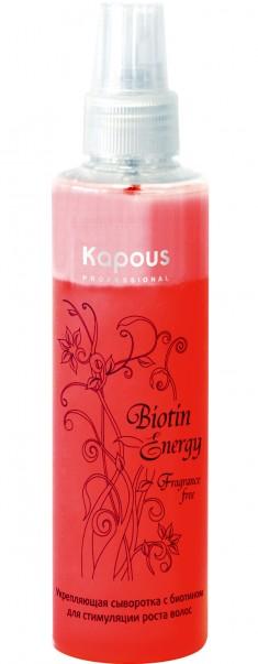 KAPOUS Сыворотка укрепляющая с биотином для стимуляции роста волос / Biotin Energy 200 мл