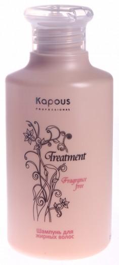 KAPOUS Шампунь для жирных волос / Treatment 250 мл
