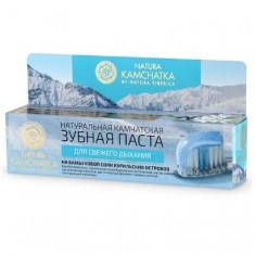 Натура Сиберика Kamchatka зубная паста Камчатская для свежего дыхания 100мл NATURA SIBERICA