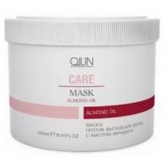 Ollin Professional CARE Маска против выпадения волос с маслом миндаля 500мл