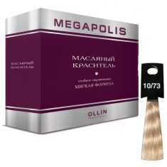 Оллин/Ollin MEGAPOLIS 10/73 светлый блондин коричнево-золотистый 3х50мл Безаммиачный масляный краситель для волос OLLIN PROFESSIONAL