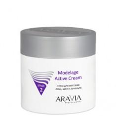 Крем для массажа, 300 мл (Aravia Professional)