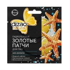 Dizao, Гидрогелевые золотые патчи для глаз, 100% коллаген