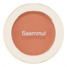 Румяна THE SAEM Saemmul Single Blusher BE02 Flash Beige 5гр