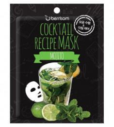 Маска для лица Berrisom Cocktail Recipe Mask Mojito 20г