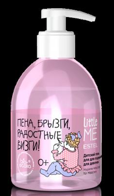 ESTEL PROFESSIONAL Гель детский для подмывания для девочек / LITTLE ME 275 мл
