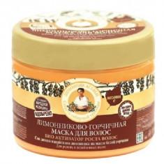 Рецепты Бабушки Агафьи Маска для волос био-активатор роста лимонниково-горчичная 300мл