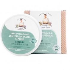 Рецепты Бабушки Агафьи Порошок зубной Мятный для белизны зубов 120мл