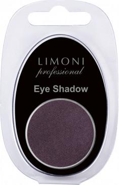 LIMONI Тени для век 71 / Eye-Shadow