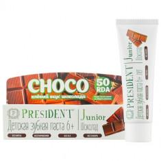 President Junior зубная паста от 6 лет Шололад 50мл