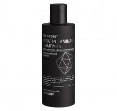 CONCEPT Шампунь для поддержания эффекта ламинирования / Top secret Keratin Laminage Shampoo 250 мл
