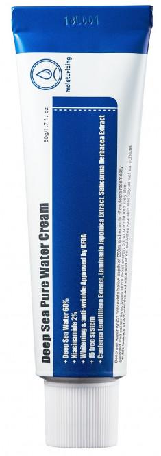 PURITO Крем с морской водой для глубокого увлажнения кожи / Deep Sea Pure Water Cream 50 мл