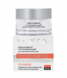 KORA Крем-комфорт успокаивающий для чувствительной кожи 50 мл