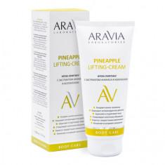 ARAVIA Laboratories, Крем-лифтинг для тела Pineapple, 200 мл Aravia professional