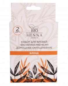 BIO HENNA PREMIUM Набор для домашнего ухода Блонд (хна 2 х 5 шт, ёмкость 25 ячеек, минеральный раствор 15 мл, кисть)