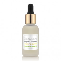 GreenIDEAL, Сыворотка для кожи вокруг глаз (35+), 30 мл