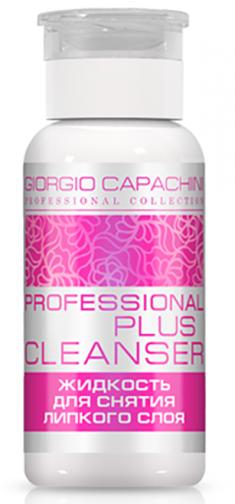 GIORGIO CAPACHINI Жидкость для снятия липкого слоя / Professional 200 мл
