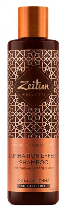 ZEITUN Шампунь с иранской хной с эффектом ламинирования Ритуал совершенства 250 мл
