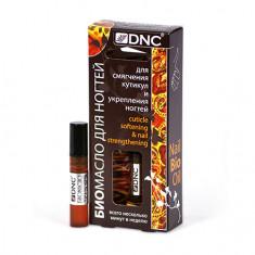DNC, Биомасло для ногтей и кутикулы, 3 мл