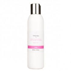 Мицеллярная вода для снятия макияжа, 200 мл (Invit)