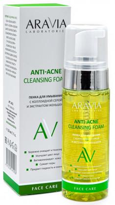 ARAVIA Пенка для умывания с коллоидной серой и экстрактом женьшеня / Anti-Acne Cleansing Foam 150 мл