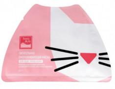 Питательная омолаживающая маска для всех типов кожи Beauty Style Lovely Care Кошка 30г*7шт