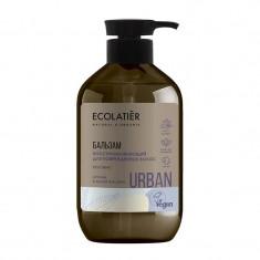 Ecolatier Urban Бальзам Восстанавливающий для поврежденных волос аргана и белый жасмин 400 мл