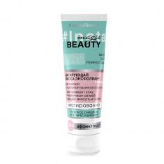 Compliment Insta Magic Beauty Матирующая маска-эксфолиант 130мл