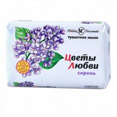 Невская косметика Мыло туалетное Цветы любви Сирень 90г НЕВСКАЯ КОСМЕТИКА