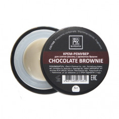 Barbara, Крем-ремувер Chocolate Brownie, 5 г