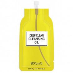 масло для глубокого очищения лица beausta deep clean cleansing oil