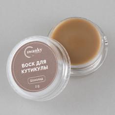 Swanky Stamping, Воск для кутикулы «Шоколад», 2 г