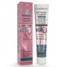 Compliment Retinol Forte Крем-баланс мультиактивный ночной для лица шеи декольте 50мл